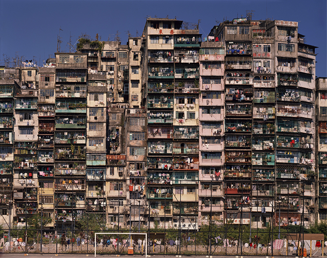 A playground at the edge of the Kowloon Walled City