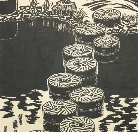 Hiratsuka Un'ichi, 1985–1997  Stepping Stones in the Afternoon, 1960