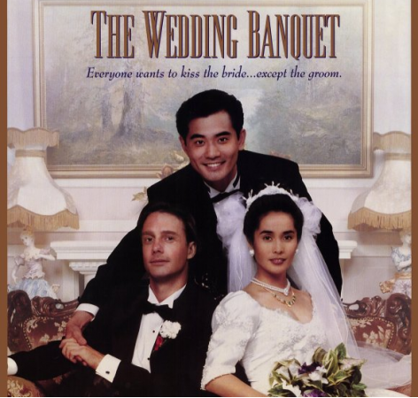 Art and a Movie - The Wedding Banquet